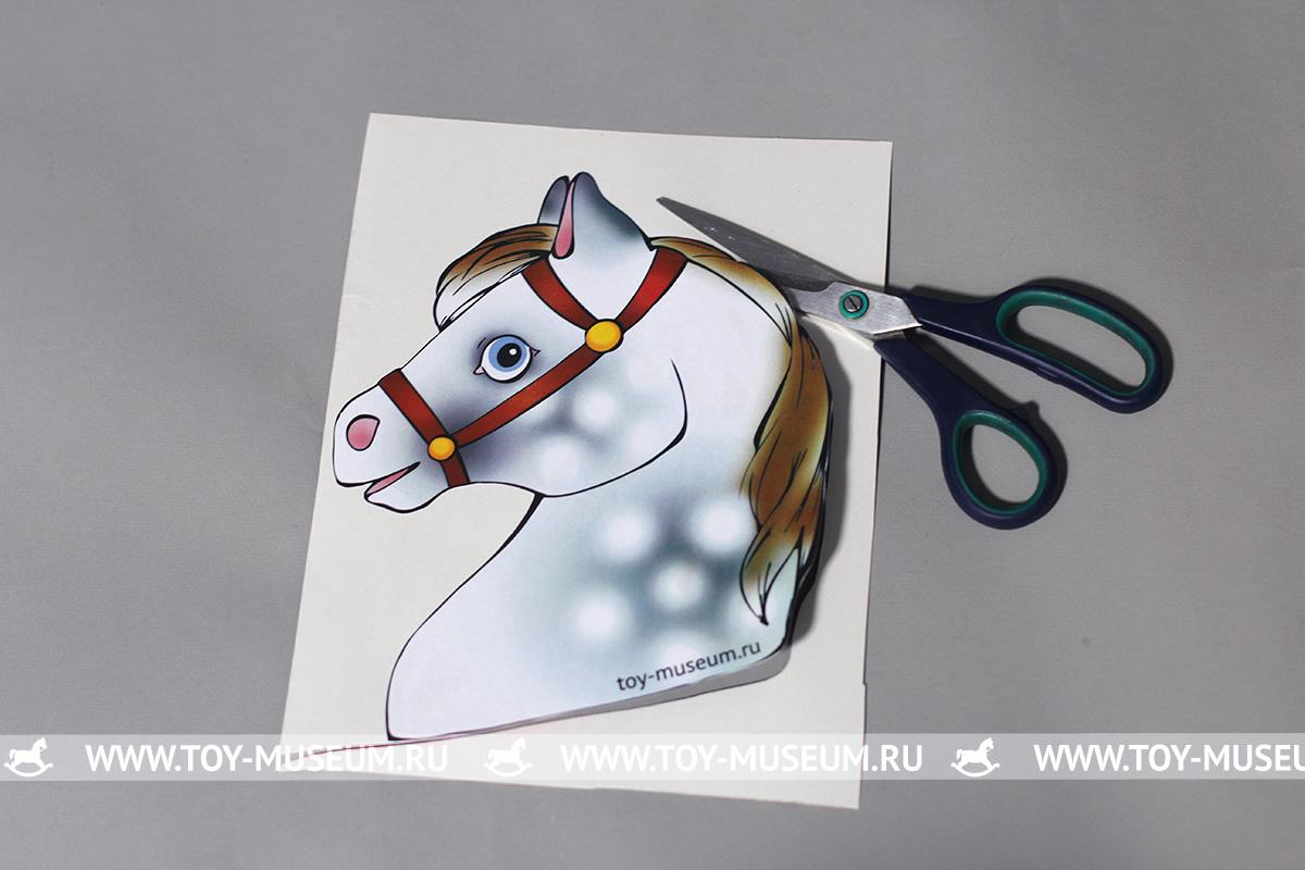 Лошадь голова своими руками